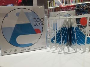 本から広がる3次元の世界『360°BOOK 富士山』