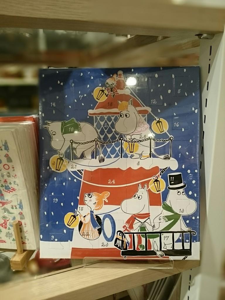 ムーミンたちと迎える、クリスマス♪「ムーミンアドベントカレンダー」