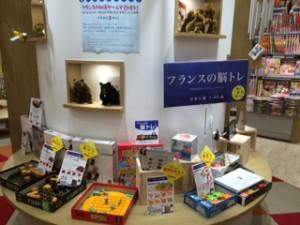 3/12(土)フランス脳トレ・木製ボードゲームの体験会開催!