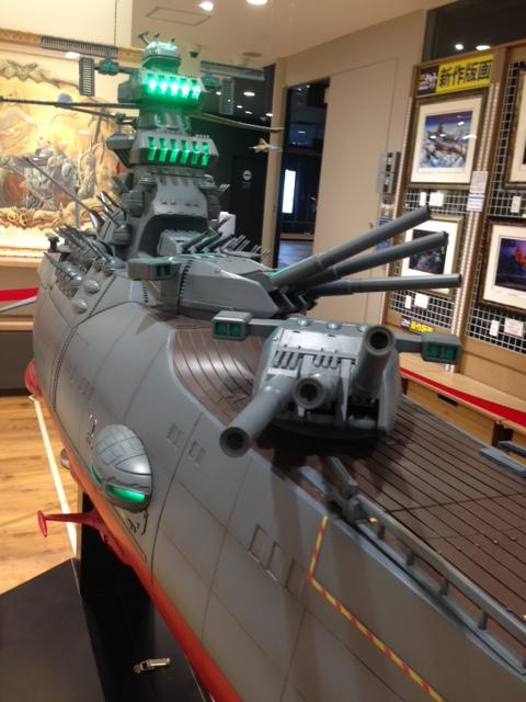 宇宙戦艦ヤマトアートギャラリー2199