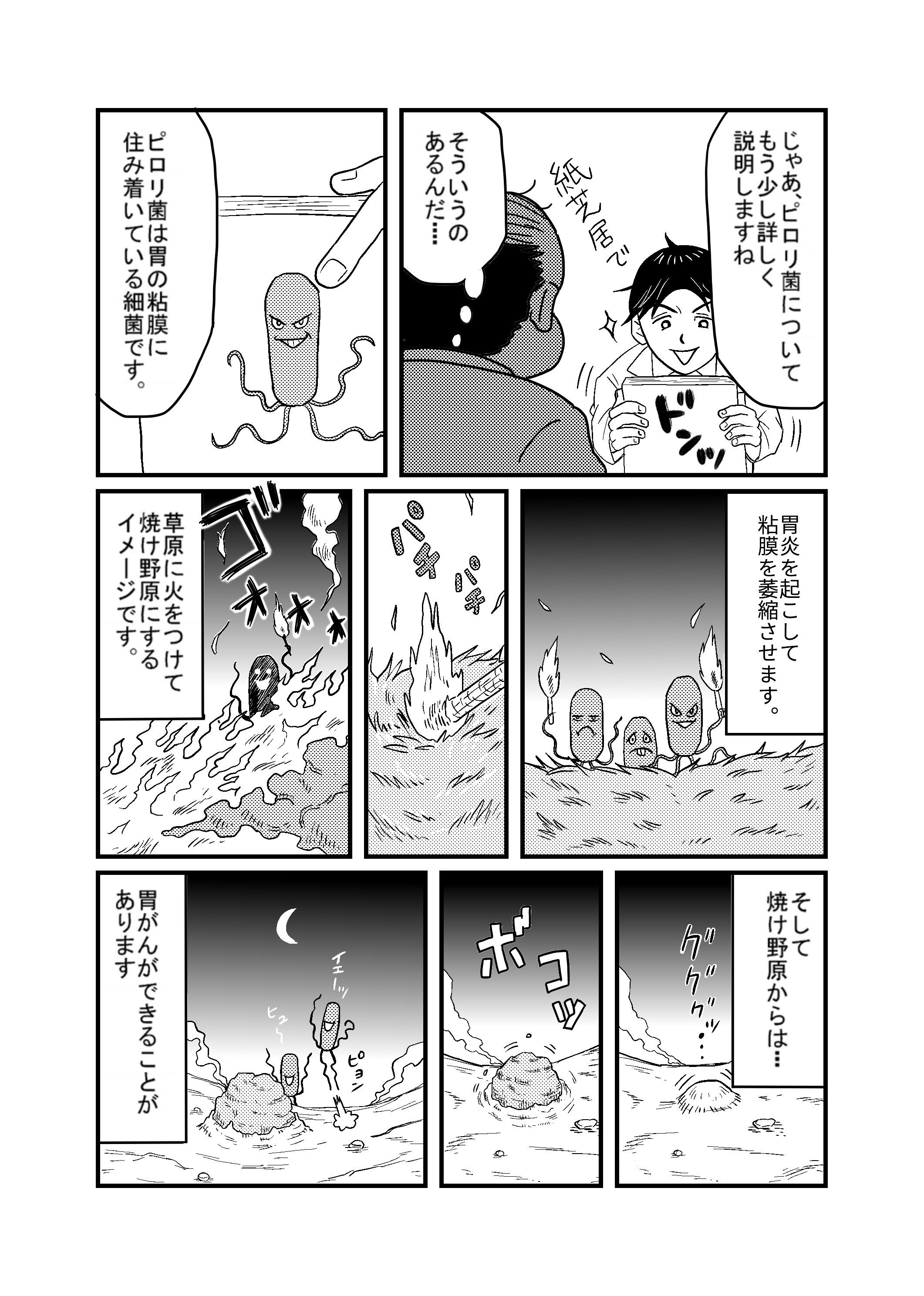 http://ikebukuro.books-sanseido.co.jp/ssd_wpc/uploads/2017/05/d135096942143ffc03cb2b83e41e269f.jpg