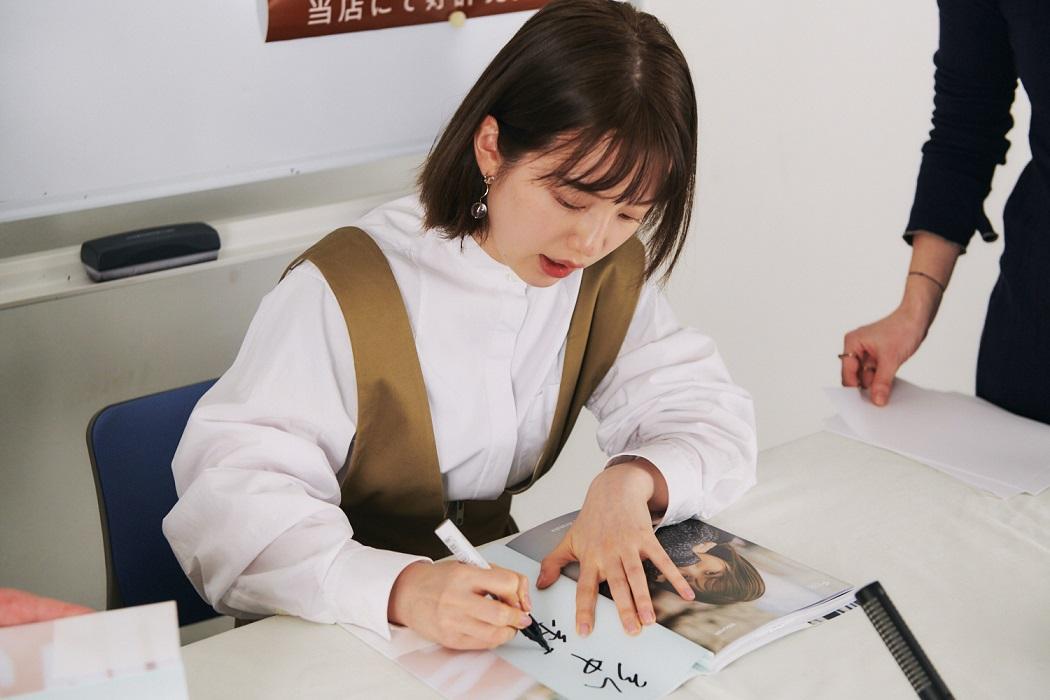 弘中綾香さん 5万部突破記念オンラインイベント【抽選制】